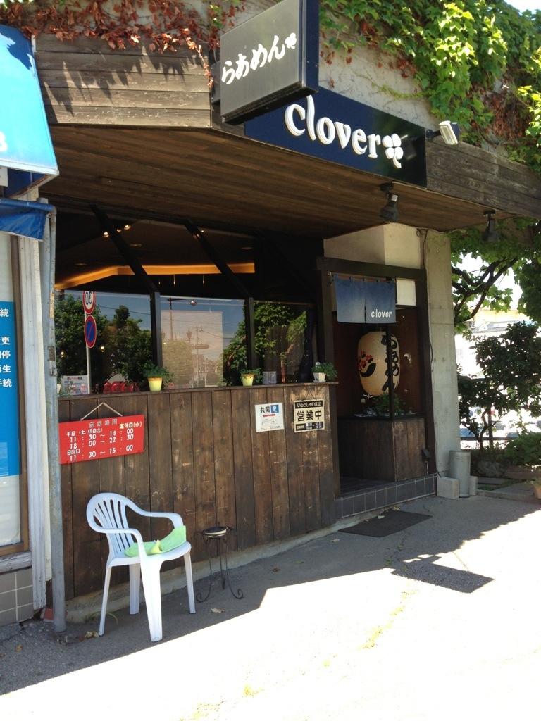 クローバー(clover)