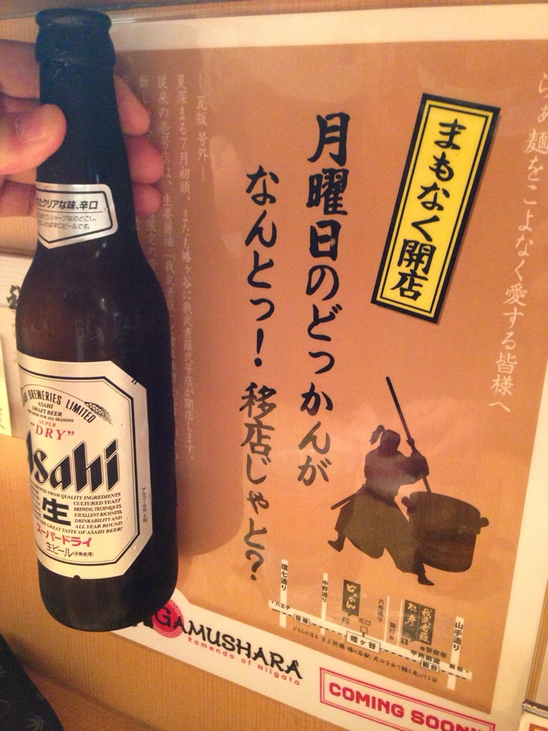ビール小瓶