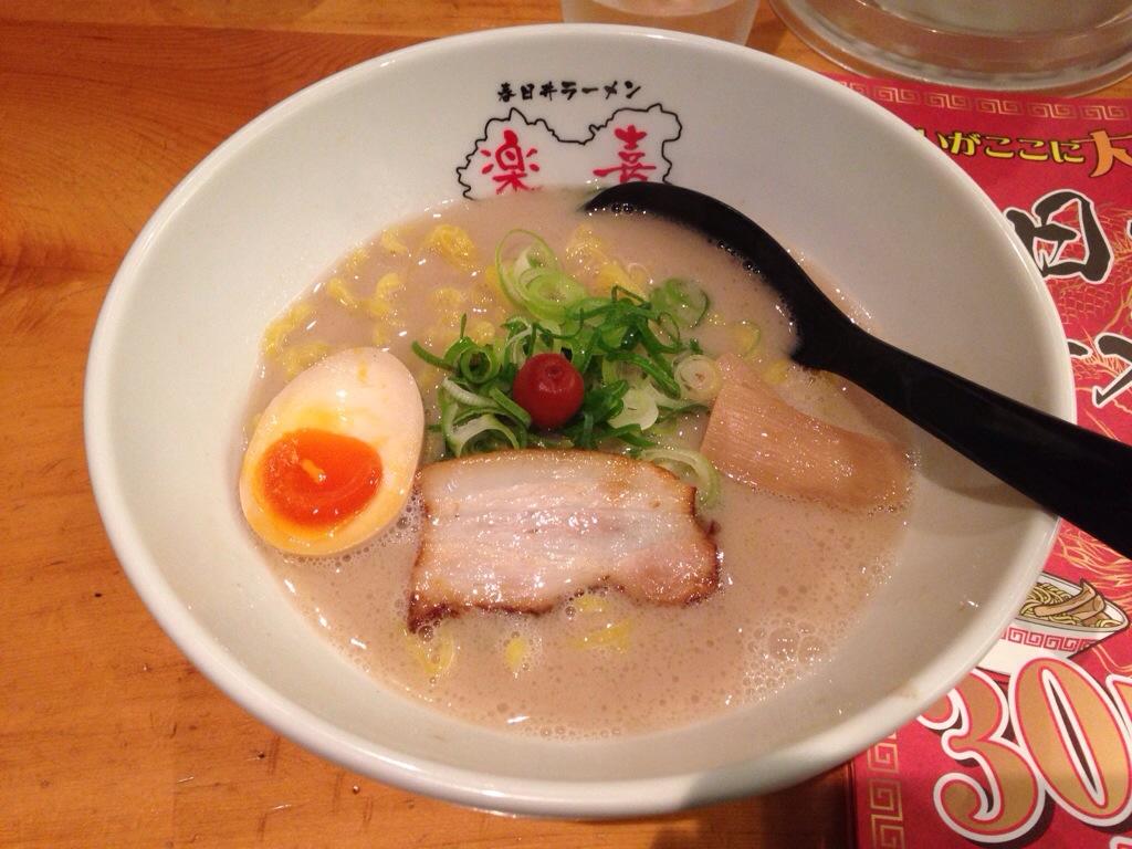 春日井ラーメン 楽喜の塩とんこつラーメン