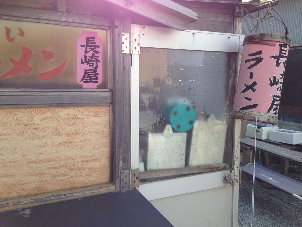 長崎屋の屋台