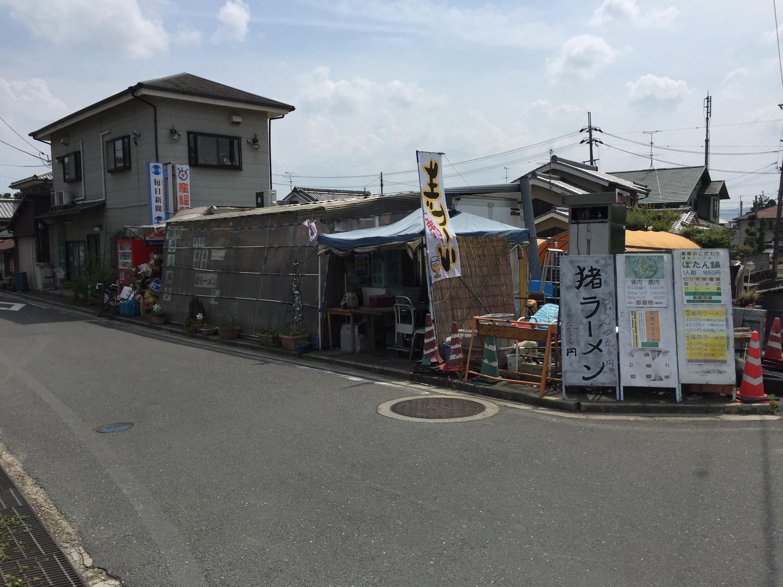 山仁 梅本商店