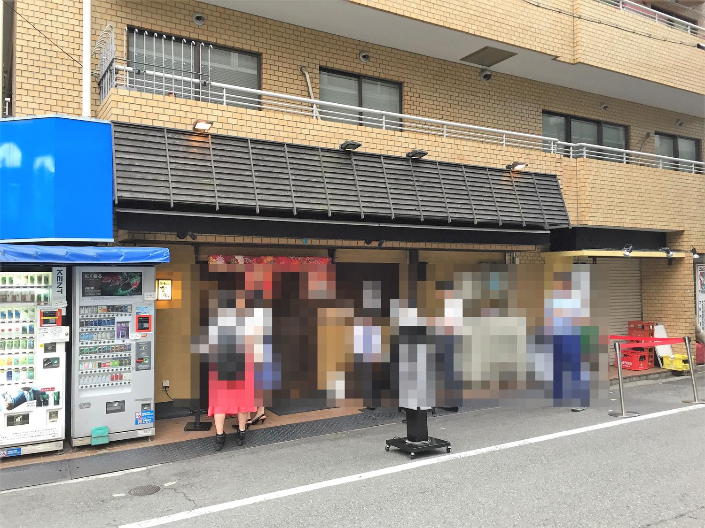 座銀肥後橋店