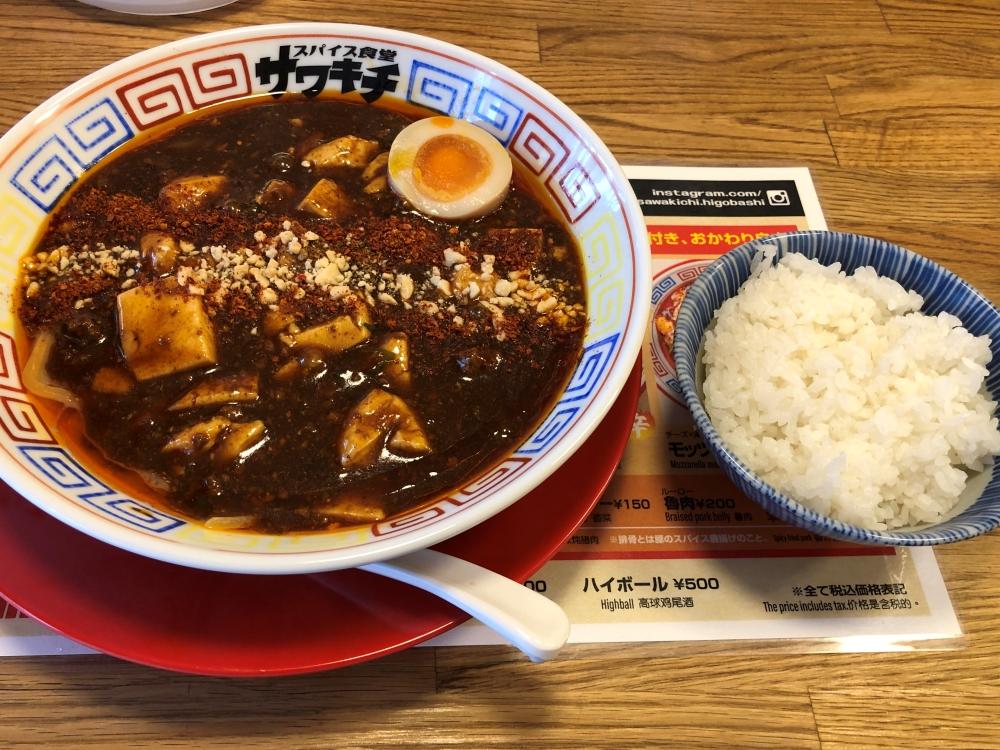 豚骨麻婆麺とライス