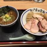 松戸富田製麺 ららぽーとTOKYO-BAY店の特製つけ麺