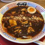 スパイス食堂サワキチの豚骨麻婆麺